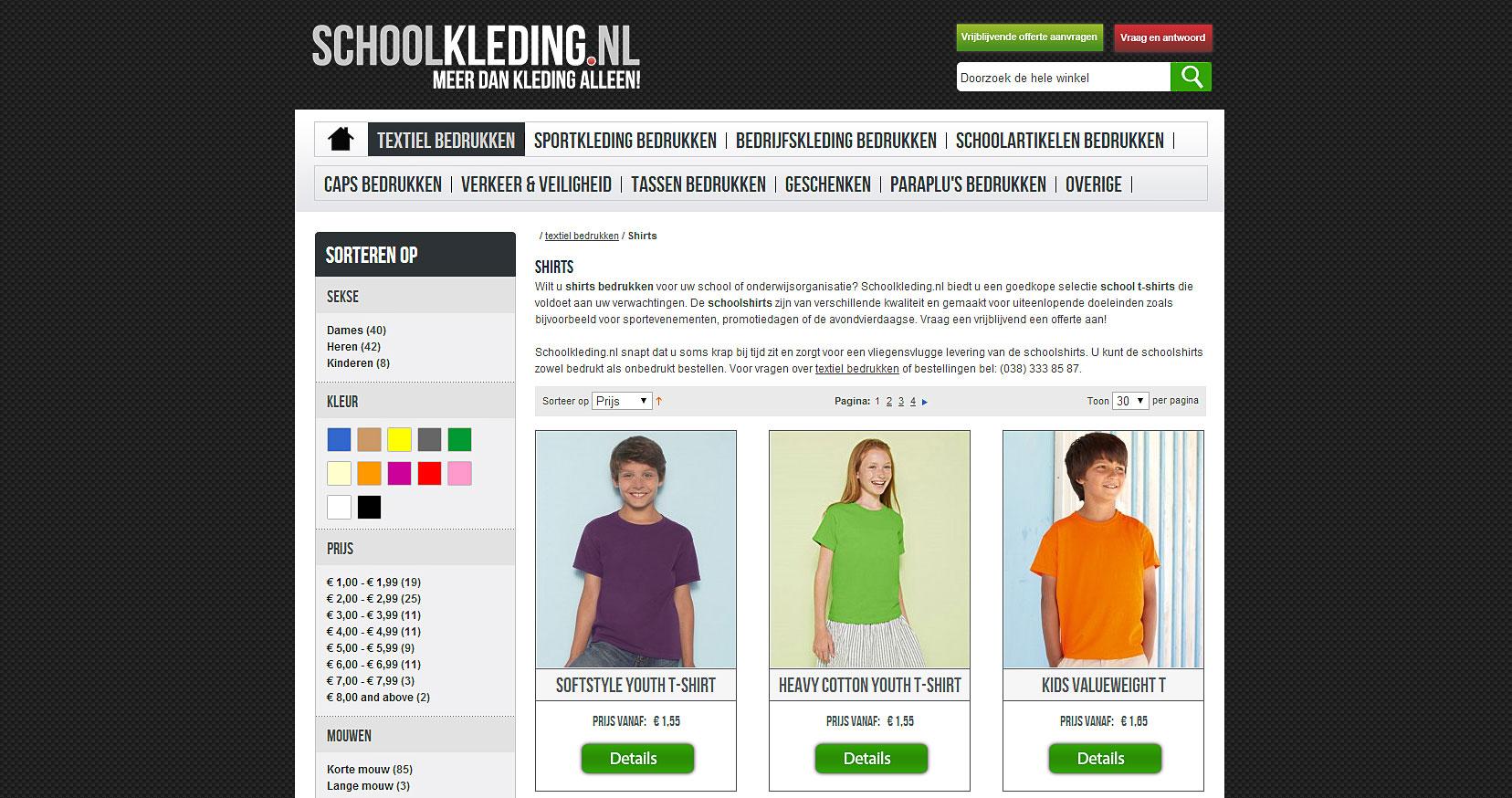 magento-webshop-schoolkleding.jpg
